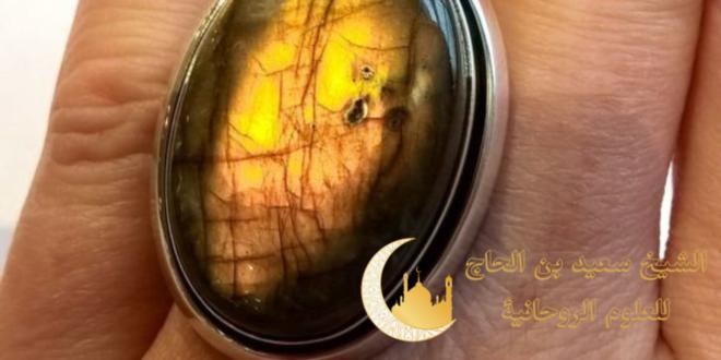 خاتم روحاني شامل لكل شيء